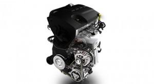 Moteur essence 1.6 VTi 16V 115 ch (EC5)