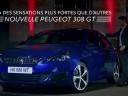Publicité TV Peugeot 308 GT - « Piment » (2015)