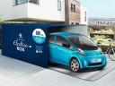 Peugeot Electric Box : la première offre de mobilité à six roues… et à 99 € !