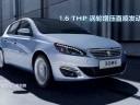 Vidéos officielles Peugeot 308 S - Chine (2015)