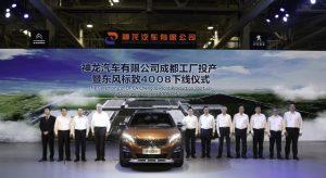 Dongfeng Peugeot inaugure une nouvelle usine en Chine