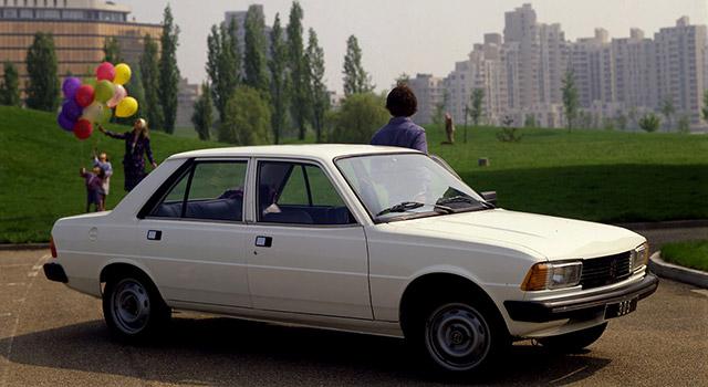 Joyeux anniversaire : la Peugeot 305 fête ses 40 ans !