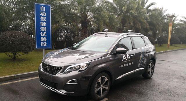 Des Peugeot 3008 autonomes autorisées à circuler en Chine