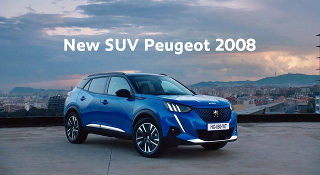 Publicité nouvelle Peugeot 2008 II – Film presse officiel (2019)