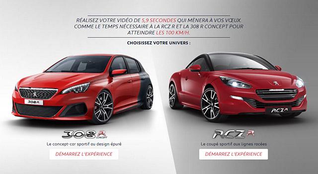 Carte De Voeux Peugeot R You Ready For 2014