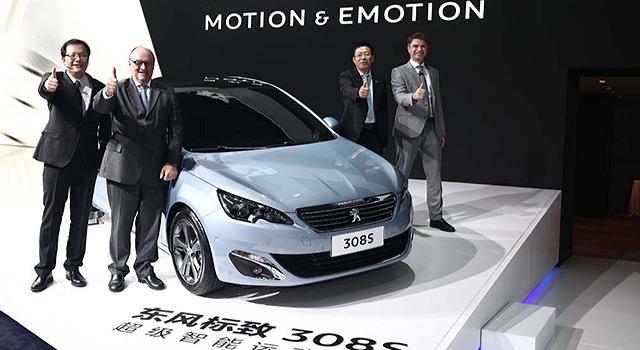 Les nouveautés DongFeng Peugeot en Chine au Salon de Guangzhou 2014 !