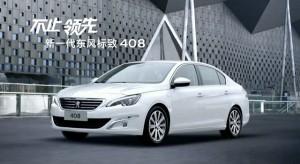 Vidéo Peugeot 408 II Chine - Film presse officiel (2014)