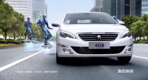 Publicité Peugeot 408 II Chine - « Magic Pen » (60s) - 2014