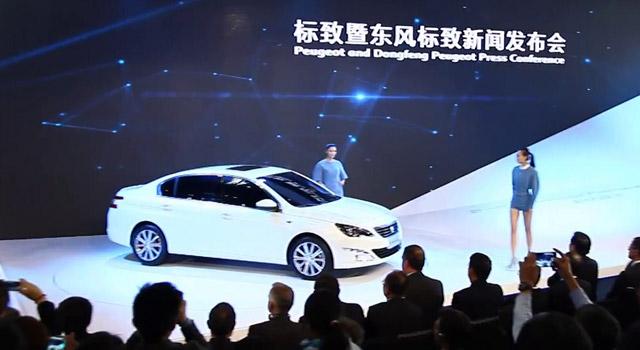 Vidéo : les nouveautés PSA Peugeot Citroën au Salon de Pékin 2014
