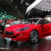 Photo Peugeot RCZ R - Salon de Paris 2014