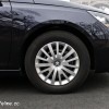 Photo enjoliveur Ambre 15 Peugeot 308 II Access Dark Blue - 1.2